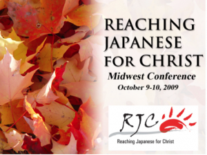 RJC Midwest Conf2009
