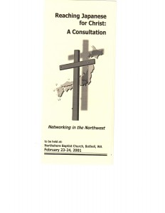 RJC 2001 brochure cover