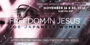 rjcwebinar-freedom-in-jesus-v3